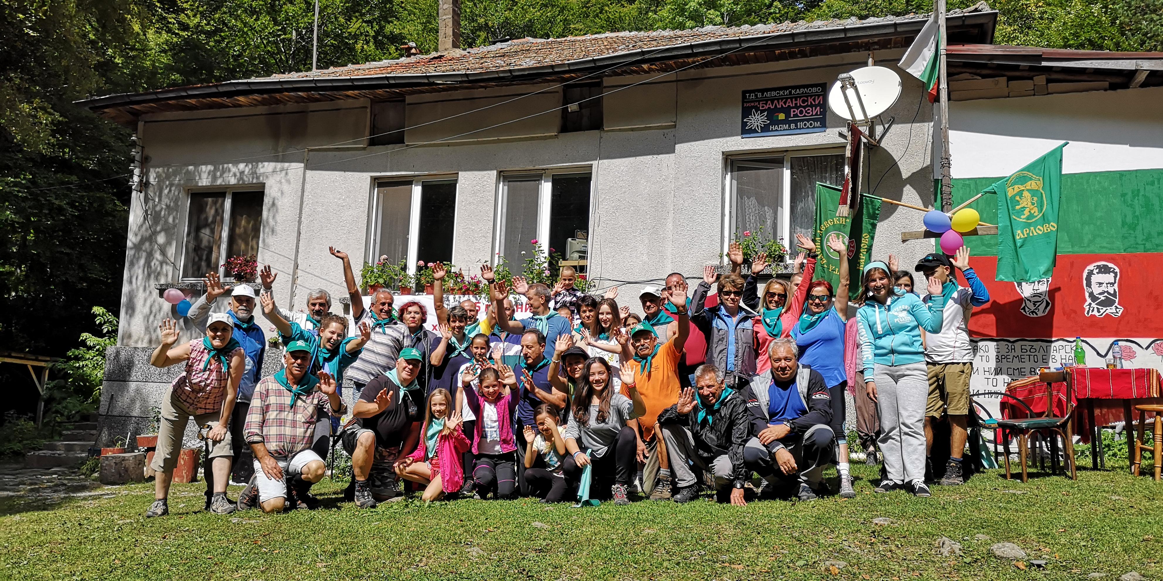За първи път ТД организира празник на х. Балкански рози