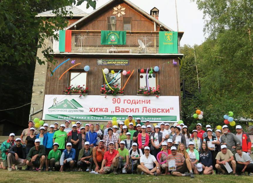 Над 100 приятели на хижа Левски празнуваха 90-годишнината от нейното откриване