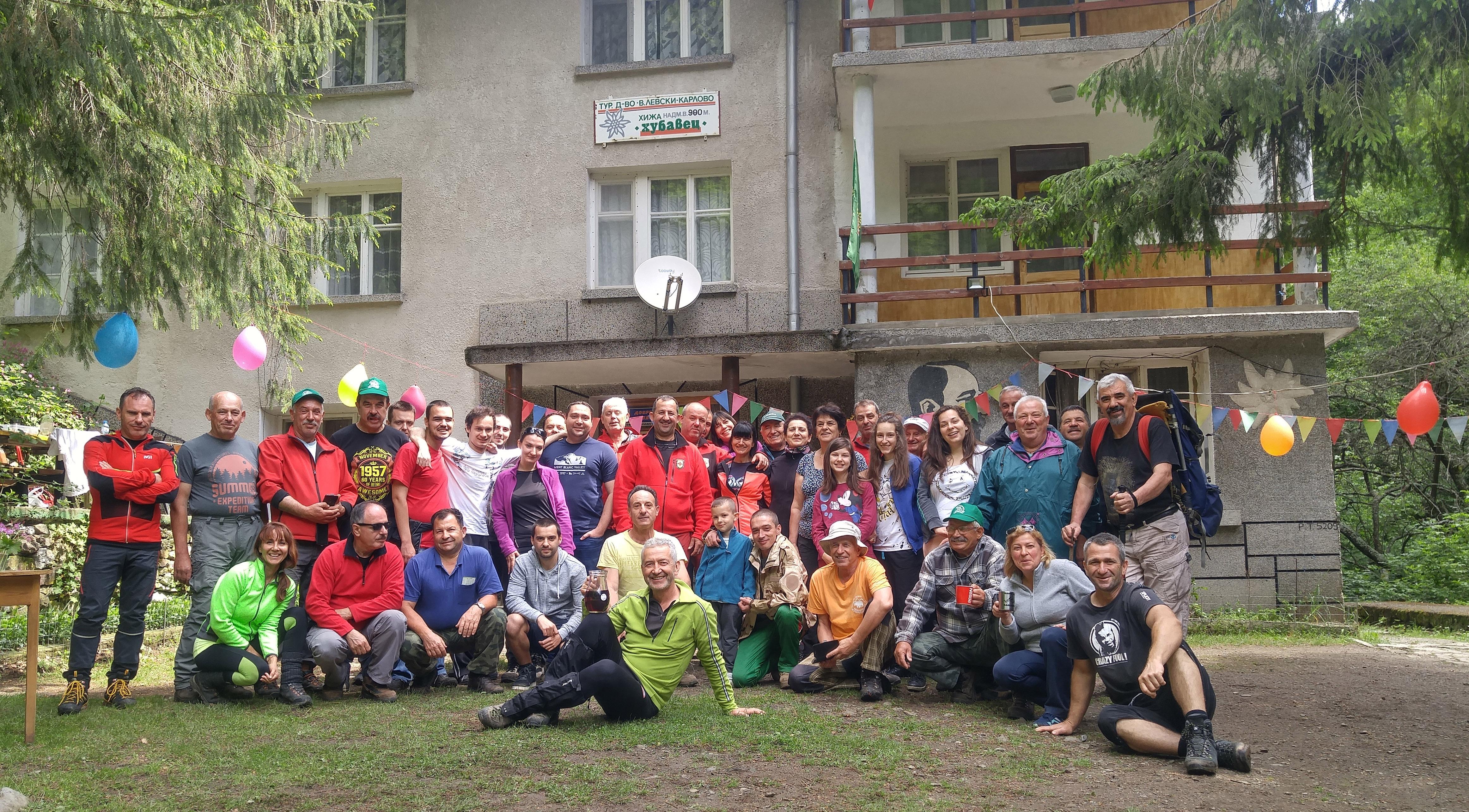 На празника на х. Хубавец туристи и гости почетоха паметта на Боян Петров