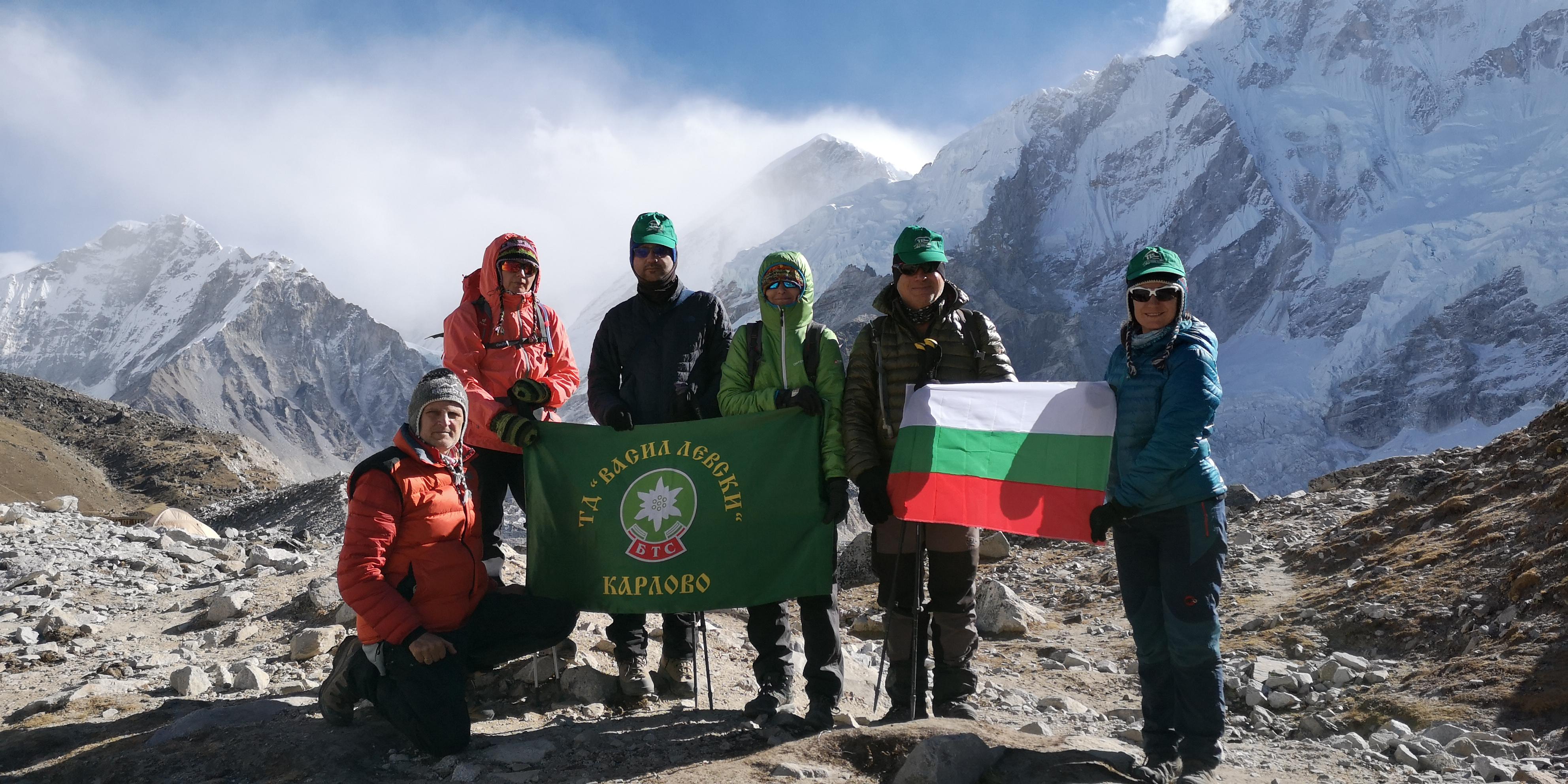 За пръв път флагът на ТД Васил Левски Карлово се развя на базовия лагер на Еверест